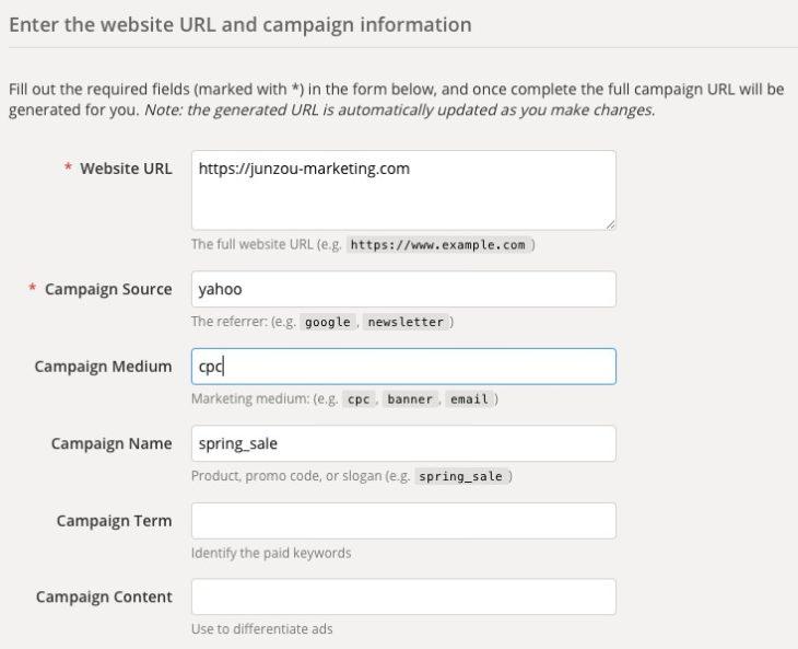 URL生成ツールの設定例