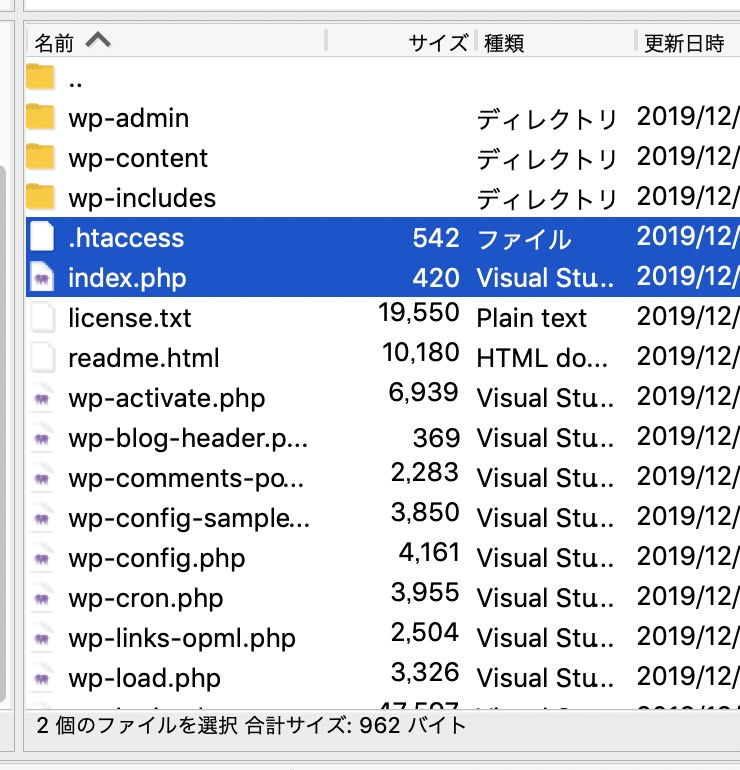 index.phpと.htaccessをコピー