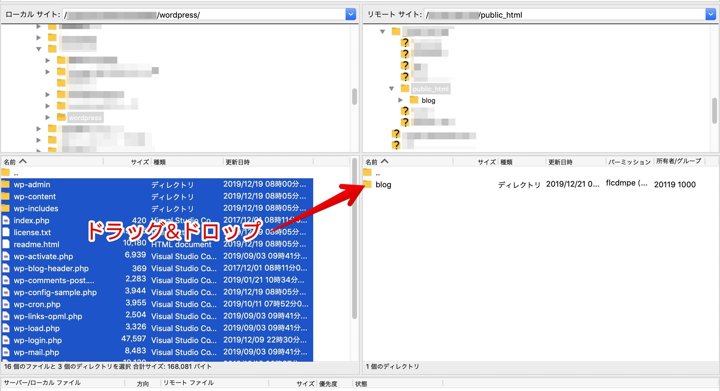 サブディレクトリにWordPressファイルをアップロード