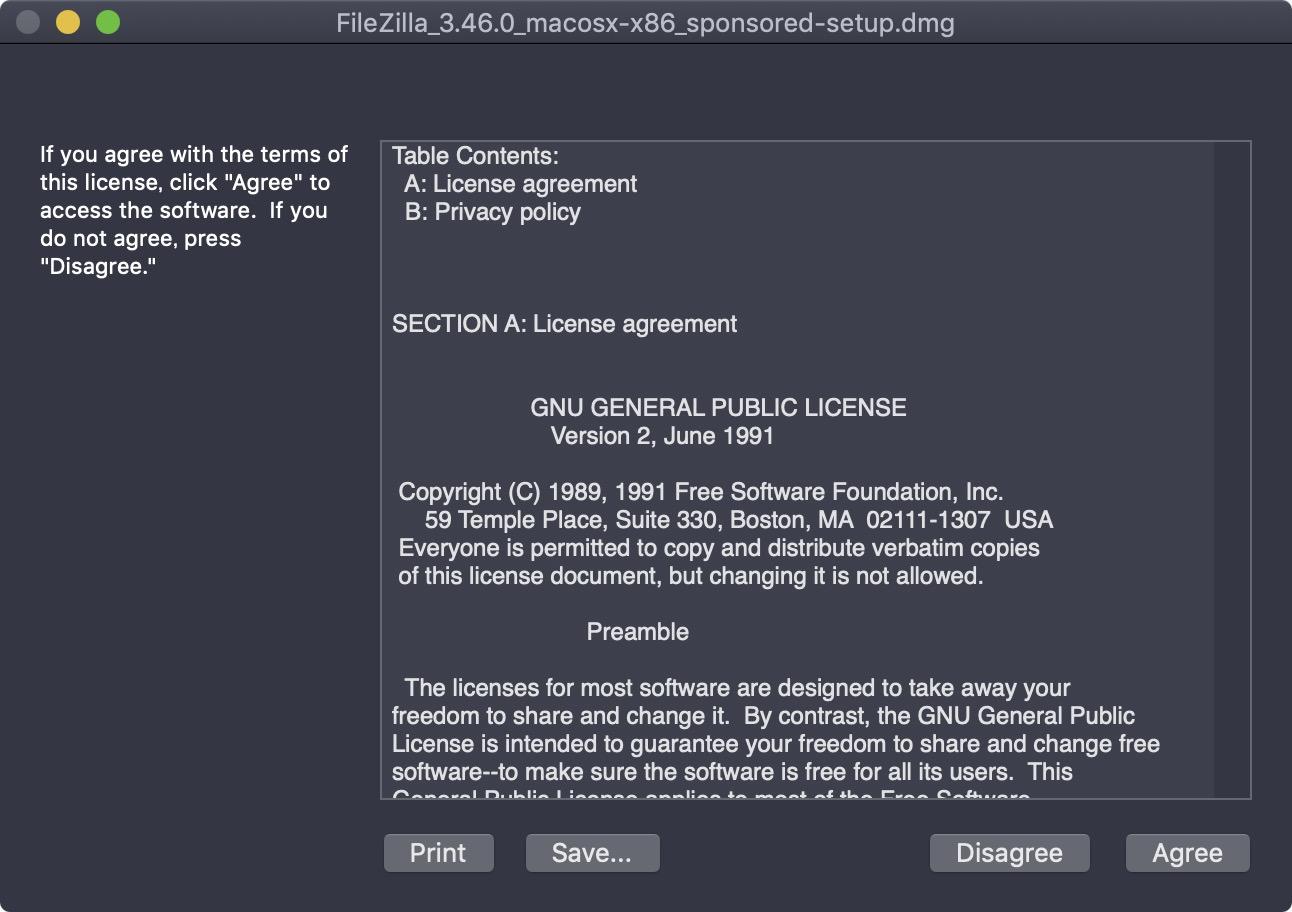 利用規約の同意画面