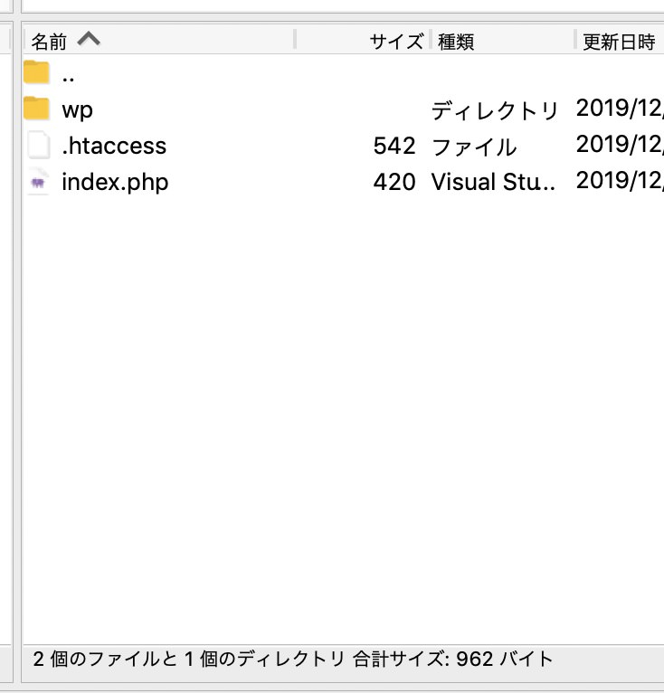 index.phpと.htaccessをルートディレクトリに置く