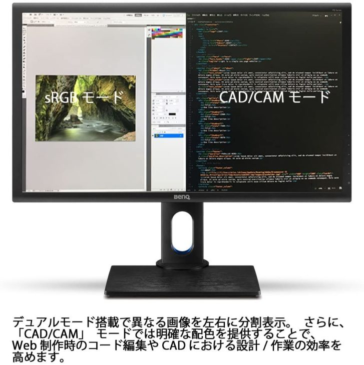 PD2700Q Dual View モード